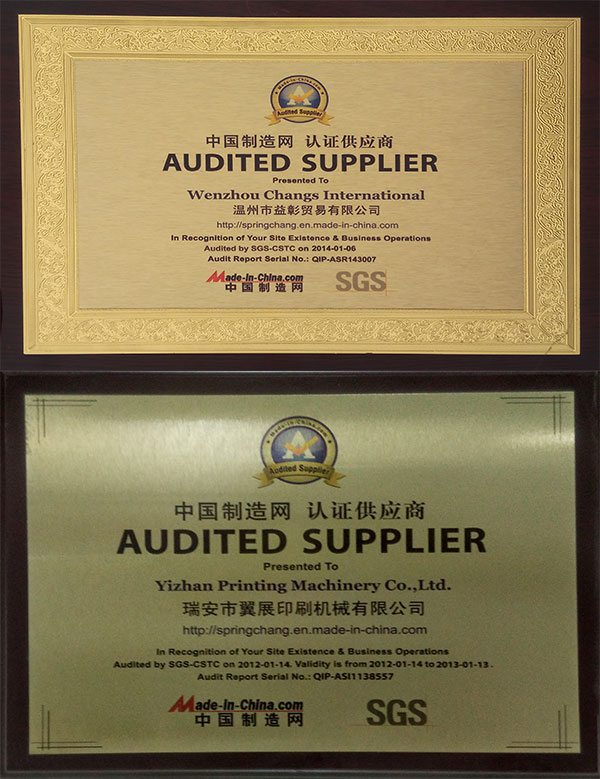 Made in China SGS certification